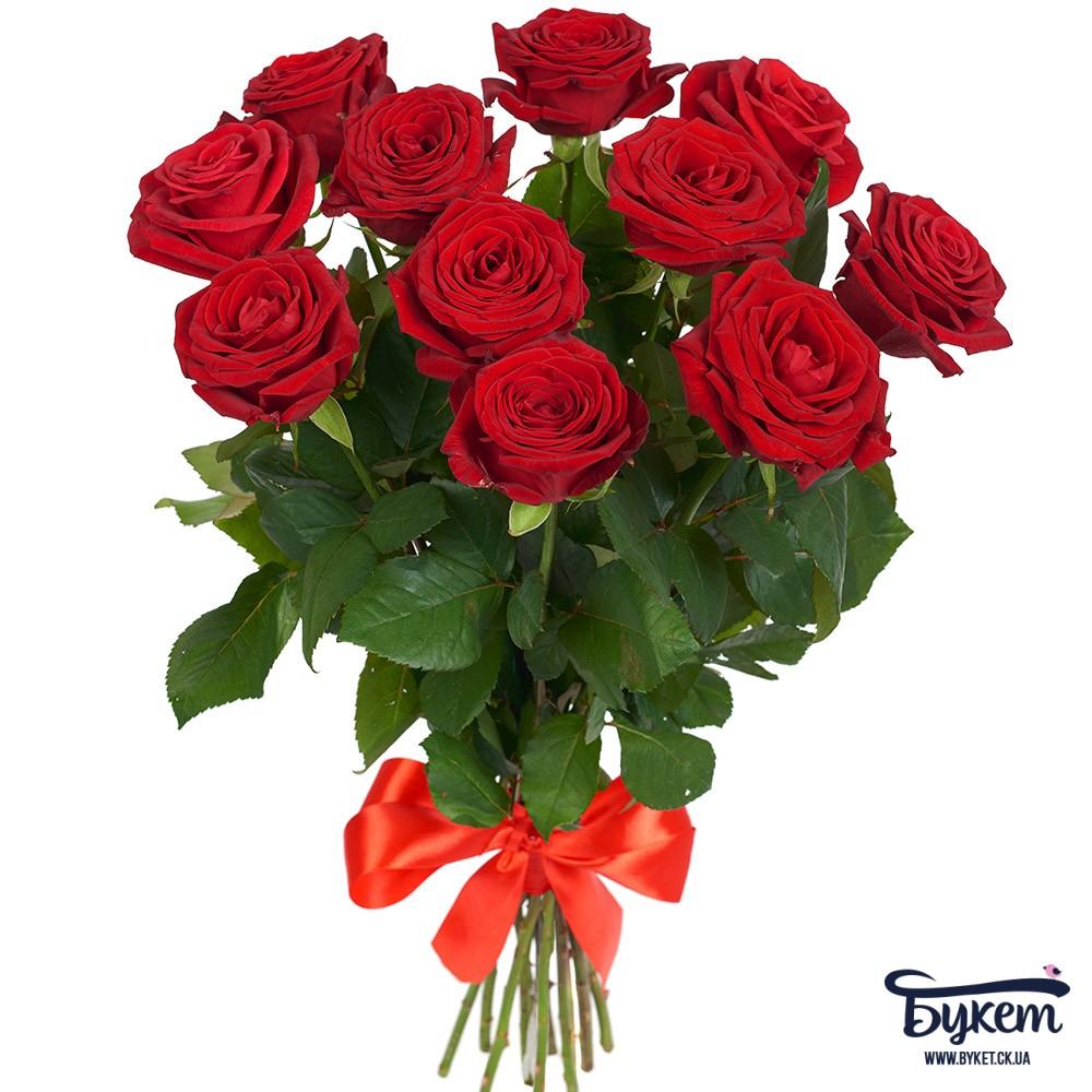 Заказать цветы с доставкой черкассы подарок на 14 февраля девочке 9 лет