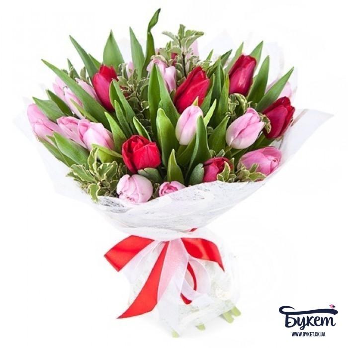 Заказать цветы с доставкой черкассы комнатные цветы купить киев